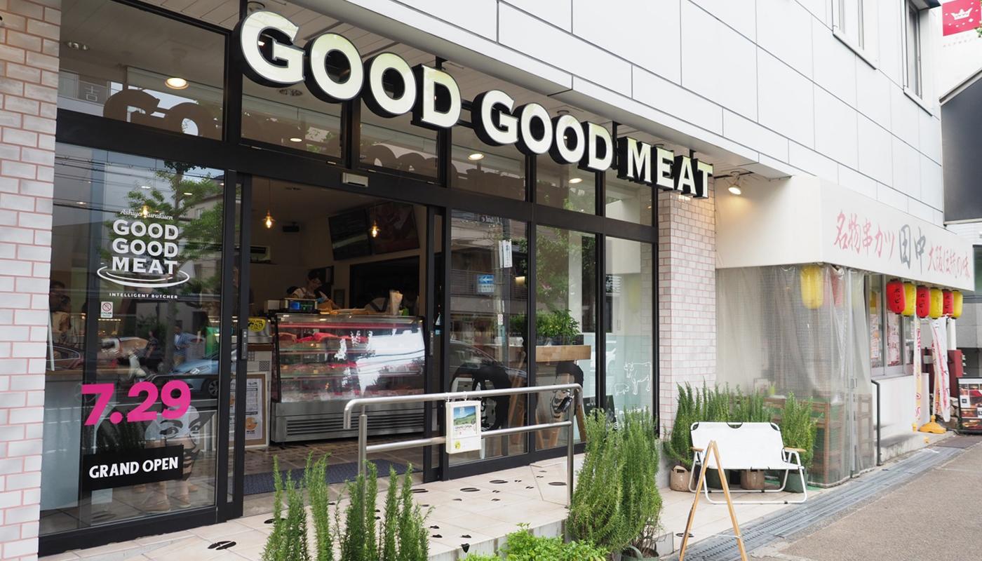 GOODGOODMEAT 店舗イメージ画像